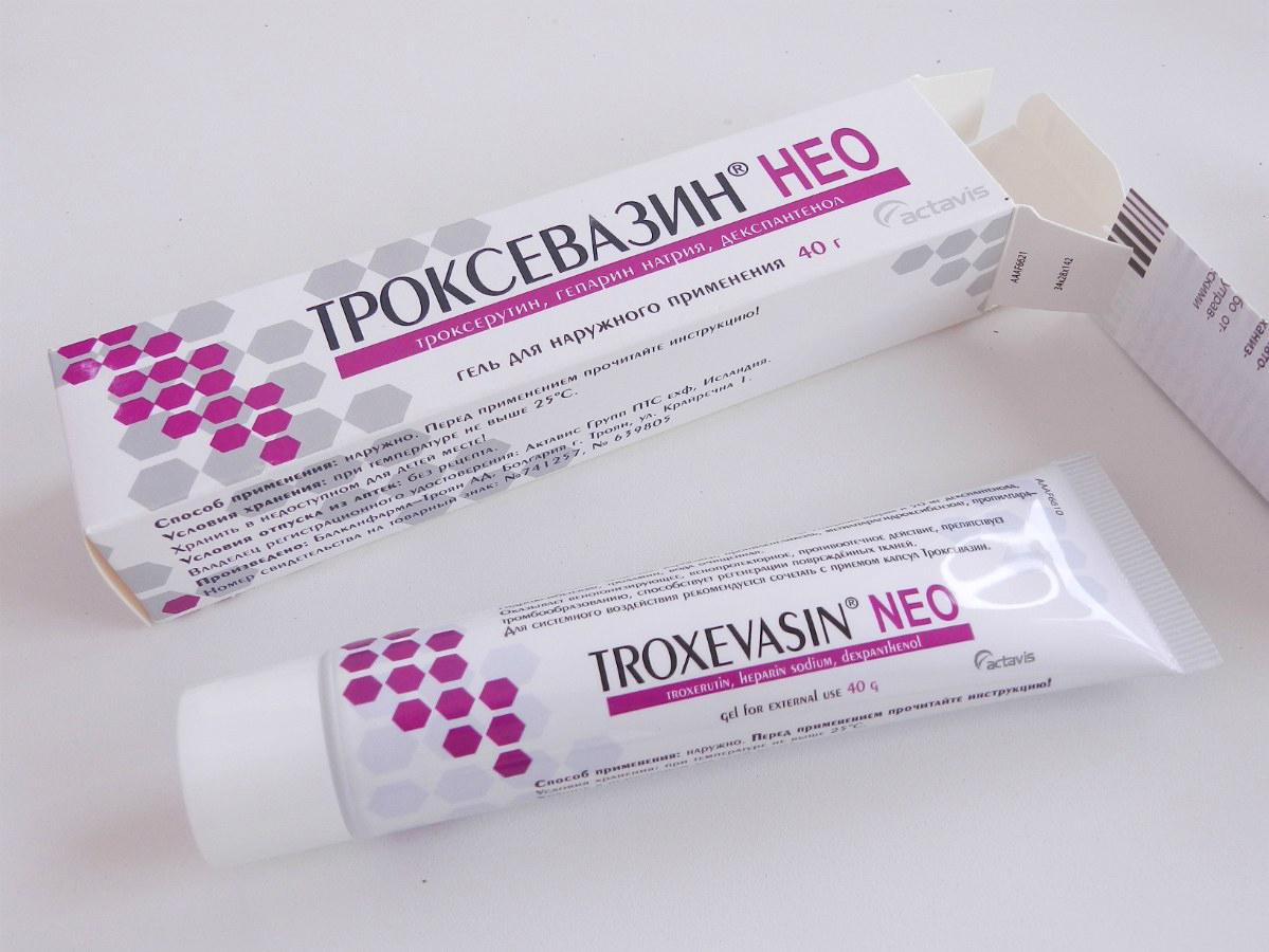 Unguent, gel, medicamente pentru artroza mușchilor tendoanelor articulațiilor