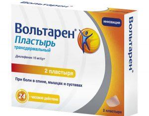 unguente de încălzire pentru articulații ieftine durere de patelă