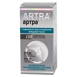 artra medicament pentru articulații Preț articulația pe picior doare unde degetul mare