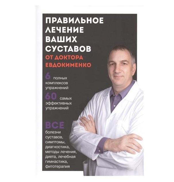 terminologie stomatologie