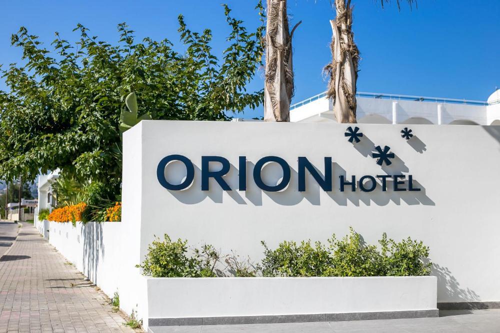 Preparatul comun Orion